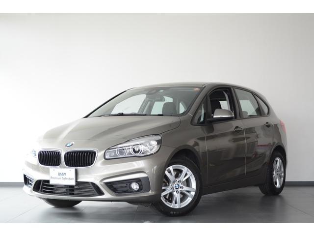 BMW 2シリーズ 218dアクティブツアラー 認定中古車 1オ...