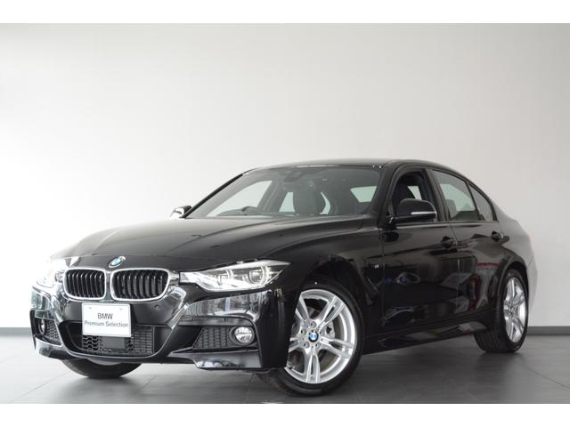 BMW 320d Mスポーツ 認定中古車 衝突軽減B ACC SOS