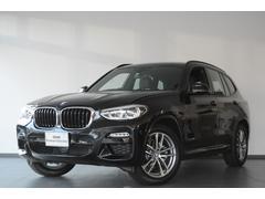 BMW X3xDrive 20i Mスポーツ 認定中古車 登録済未使用車