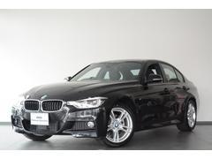 BMW320d Mスポーツ 認定中古車 衝突軽減B ACC SOS