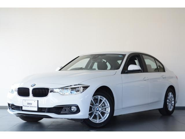 BMW 318i 認定中古車 クルコン メモリー電動シート Bカメラ