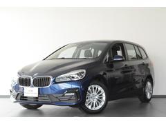 BMW218dグランツアラー 登録済使用車 Bカメラ 純正ナビ