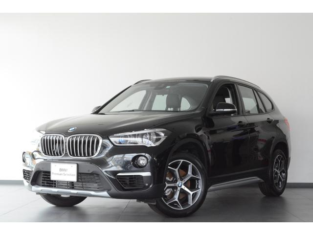 BMW sDrive 18i xライン 認定中古車 登録済み未使用車