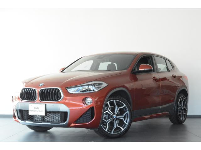 BMW X2 xDrive 18d MスポーツX 衝突軽減ブレーキ ACC