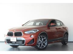BMW X2xDrive 18d MスポーツX 衝突軽減ブレーキ ACC