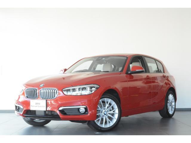 BMW 1シリーズ 118d ファッショニスタ 認定中古車 衝突軽減ブレーキ ACC 前後障害物センサー バックカメラ 電動シート レザー シートヒーター 純正HDDナビ 純正17AW コンフォートA ミラー内蔵型ETC LED SOSコール