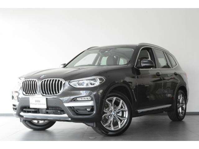 BMW X3 xDrive 20d Xライン 認定中古車 衝突軽減ブレーキ