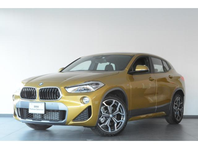 BMW X2 xDrive 18d MスポーツX 認定中古車 HアップD