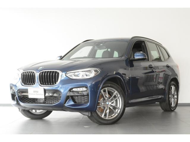 BMW xDrive 20d Mスポーツハイラインパッケージ ACC