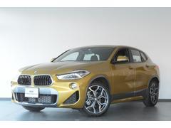 BMW X2xDrive 18d MスポーツX 認定中古車 HアップD