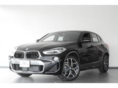 BMW X2sDrive 18i MスポーツX 認定中古車 HアップD