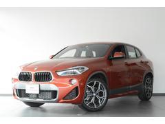 BMW X2xDrive 18d MスポーツX 認定中古車 衝突軽減B