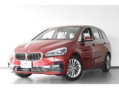 BMW218dグランツアラー ラグジュアリー 認定中古 HアップD