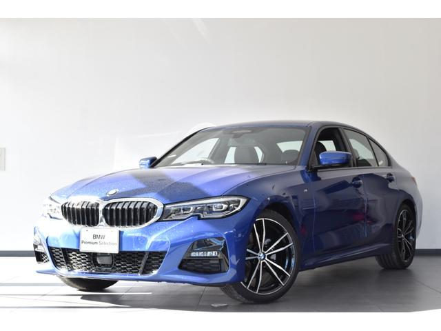 BMW 320i Mスポーツ 認定中古車 デビューPKG HアップD