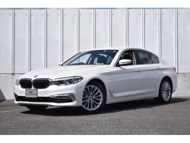 BMW 5シリーズ 523d ラグジュアリー 認定中古車 衝突軽減B ACC