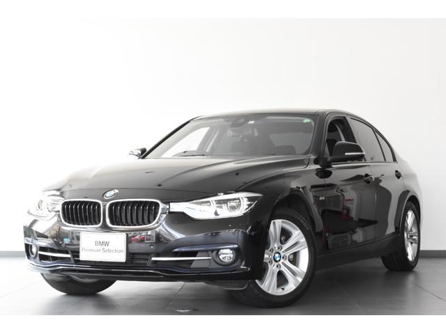 BMW 318iスポーツ 認定中古車 パーキングサポートPKG Bカメラ 衝突軽減ブレーキ 前後障害物センサー 純正HDDナビ 純正17AW 電動シート コンフォートA LEDライト SOSコール ミラー内蔵型ETC2.0