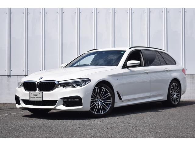 BMW 5シリーズ 530iツーリング Mスポーツ 正規認定中古車 デビューPKG 黒革 ACC ヘッドアップD 純正ナビ ミラーETC 被害軽減ブレーキ 車線逸脱・変更警告 前後障害物センサー 全方位カメラ 電動シート シートヒーター 地デジ ワンオーナー 禁煙車