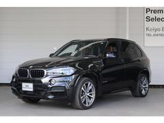 BMW X5xDrive 35d Mスポーツ セレクトPKG 茶レザー