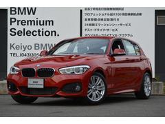 BMW118i Mスポーツ 認定中古 LED パーキングサポート