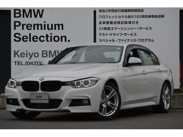 BMW 320i Mスポーツ 認定中古 地デジ ACC 衝突軽減