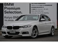 BMW320i Mスポーツ 認定中古 地デジ ACC 衝突軽減