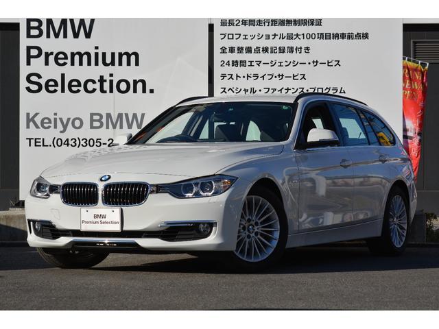 BMW 320iラグジュアリー 認定中古 黒レザー シートヒーター