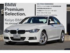 BMWアクティブハイブリッド3 Mスポーツ 認定中古車 黒レザー
