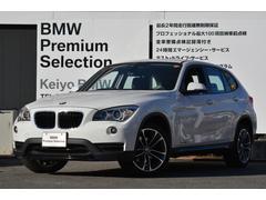 BMW X1sDrive 18i スポーツ 認定中古 ナビPKG 1オナ