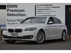 BMWアクティブハイブリッド5 ラグジュアリー 認定中古 HUD