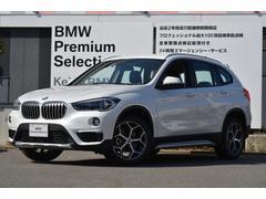 BMW X1sDrive 18i xライン認定 DCT ACC HUD