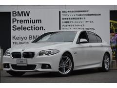BMW523i Mスポーツ認定中古 ACC 黒レザー 1オーナー