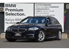 BMW528iツーリング Mスポーツパッケージ認定中古車 S/R