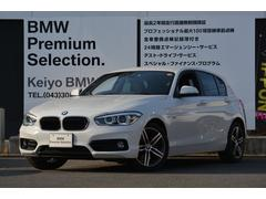 BMW120i スポーツ 認定中古 Dアシスト クルコン 1オーナ