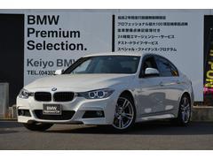 BMW320dブルーパフォーマンス Mスポーツ 認定中古車