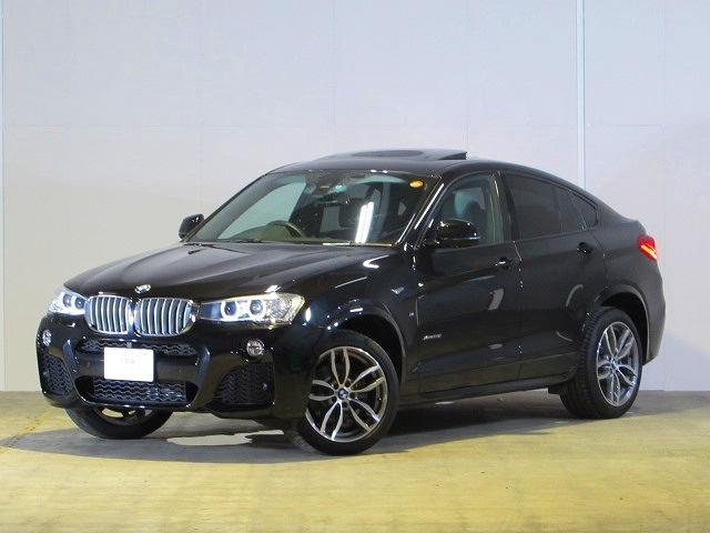 BMW xDrive 28i Mスポーツ黒革 SR アラウンドビュー