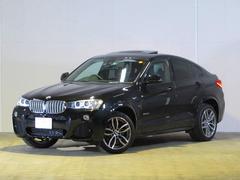 BMW X4xDrive 28i Mスポーツ黒革 SR アラウンドビュー