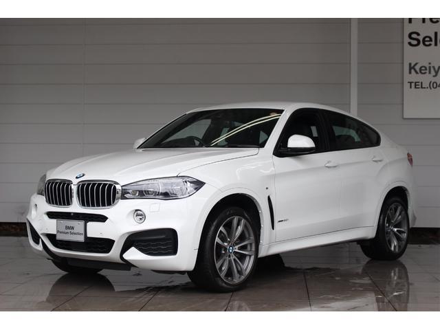 BMW xDrive 50i Mスポーツ 認定 コンフォートPKG