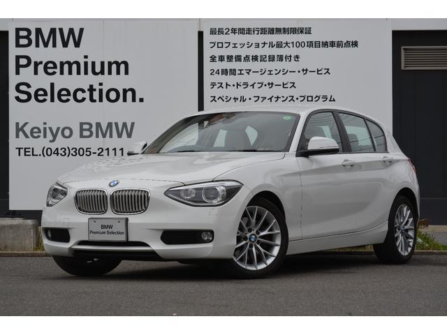 BMW 116i ファッショニスタ ベージュレザー Bカメラ ナビ