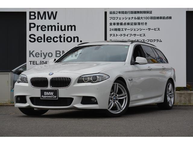 BMW 523iツーリング Mスポーツパッケージ 黒革 サンルーフ