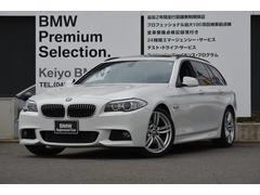 BMW523iツーリング Mスポーツパッケージ 黒革 サンルーフ