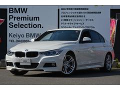 BMW320i Mスポーツ 黒レザー レムス4本出マフラー
