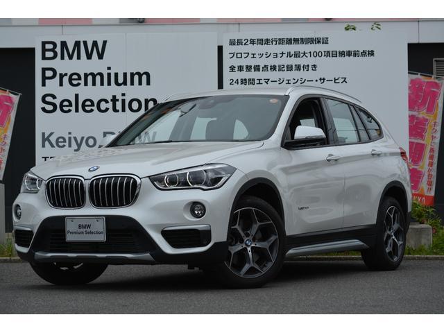 BMW xDrive 20i xライン 元デモカー LED  電動R