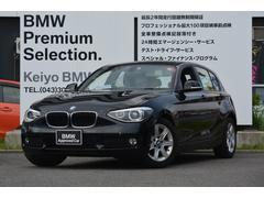 BMW116i 認定中古車 HDDナビ ETC 2年保証