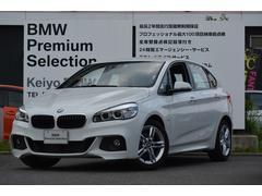 BMW218dアクティブツアラー Mスポーツ 弊社デモカ ACC