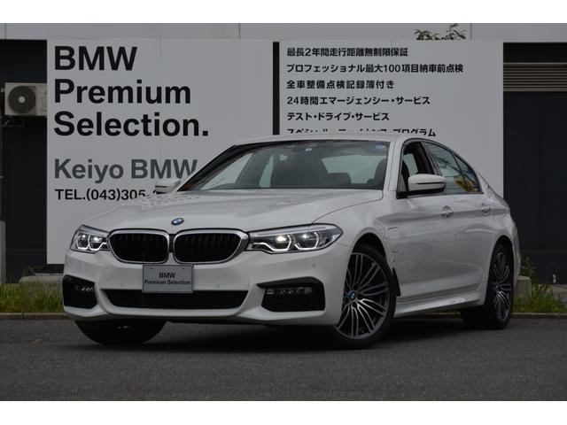 BMW 530e Mスポーツアイパフォーマンス ACC 全方向カメラ