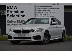 BMW530e Mスポーツアイパフォーマンス ACC 全方向カメラ