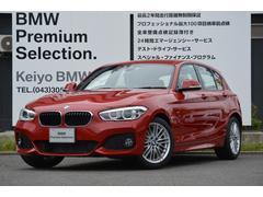 BMW118d Mスポーツ 登録済未使用タッチナビ LED Bカメ