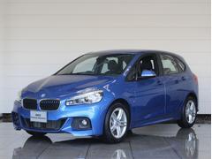 BMW218dアクティブツアラー Mスポーツ 登録済未使用 Bカメ