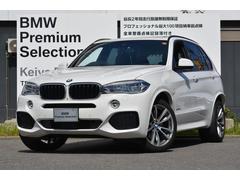 BMW X5xDrive 35d Mスポーツ サンルーフ LED