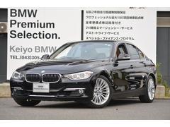 BMW320iラグジュアリー 18AW ワンオナ 茶革 Bカメ
